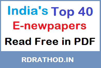 India's Top 40 E-Newspapers