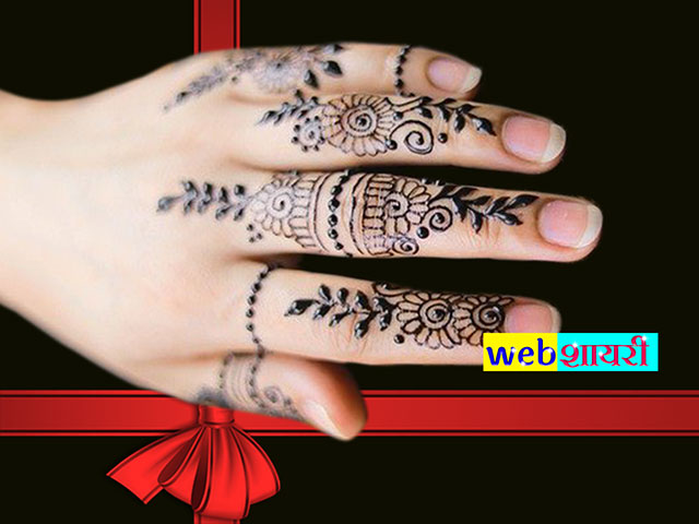 mehndi design easy and beautiful photos