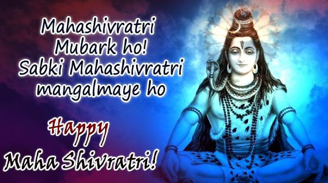 Happy Maha Shivratri Status in Hindi