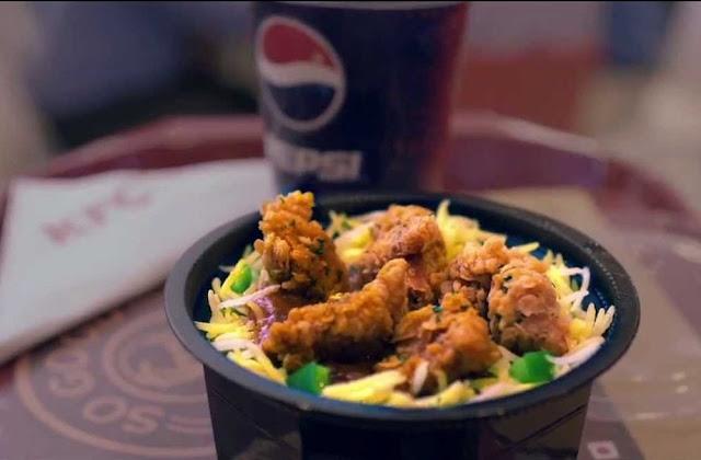 عمل ارز الريزو بالدجاج مثل المطاعم
