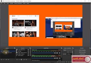 برنامج تسجيل الشاشة فيديو للكمبيوتر