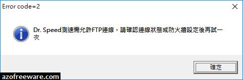 教學] 如何在Windows 10允許FTP連線- 阿榮技術學院