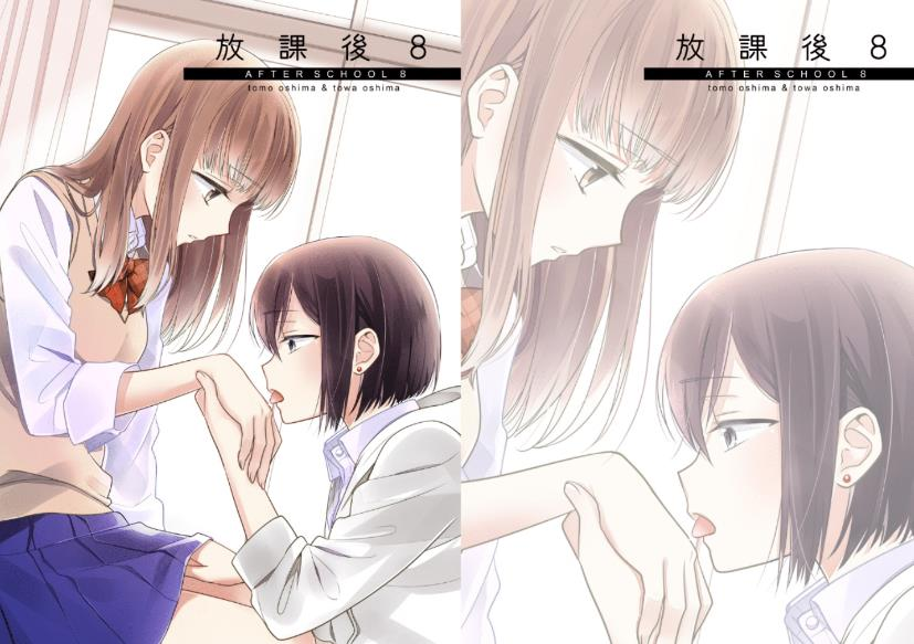 After School Chapter 8 | Yuri Manga Pdf Download-Read