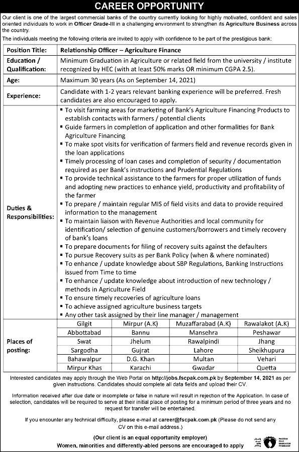 National Bank of Pakistan Jobs 2021 -  NBP Jobs 2021
