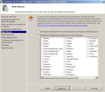 cerowarnings Servidor Actualizaciones WSUS