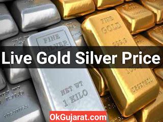Gold Silver Price In Gujarat