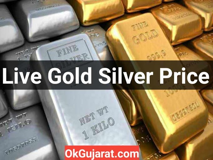 Gold Silver Price Today In Gujarat Check Live Price Update