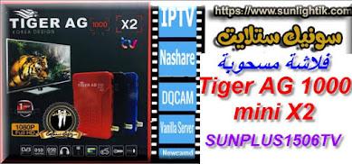 فلاشة TIGER AG 1000 X2 معالج الجديد1506TV