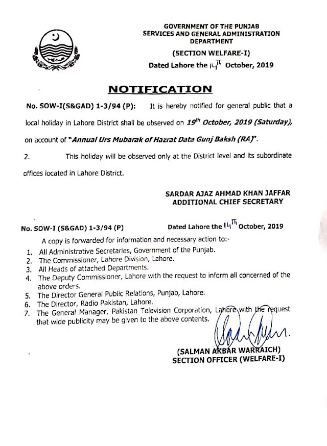 NOTIFICATION OF LOCAL PUBLIC HOLIDAY ON 19.10.2019 (SATURDAY)