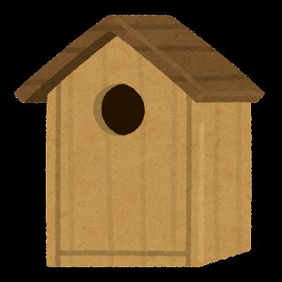 巣箱のイラスト