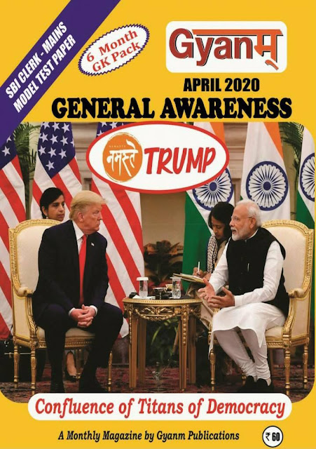 General Awareness (April 2020) : For All Competitive Exam PDF Book