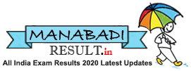 Manabadi Results - Time Tables, Hall Tickets 2020