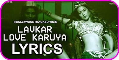Lavkar-Love-Karuya-Song-Lyrics-Hacked