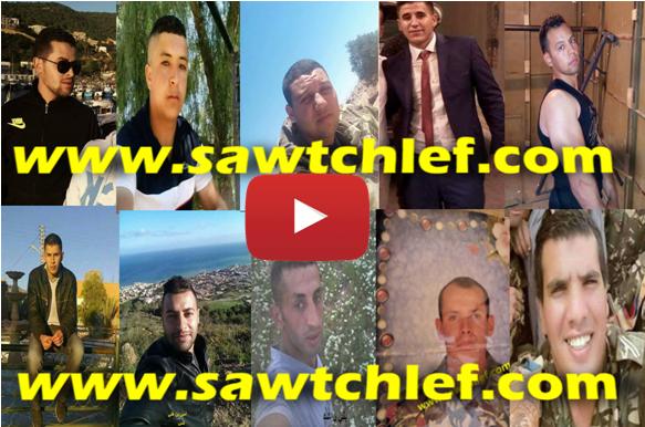 بالفيديو : هؤلاء شهداء الشلف ..في تحطم الطائرة العسكرية ببوفاريك