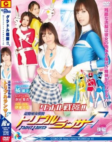 CGBD-29 Idol Pressure !!  Mediums the Evil Busters – Triple Lancer F Vol. 2