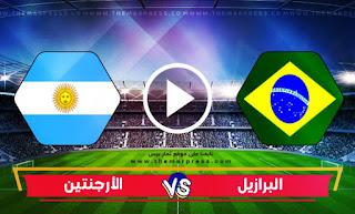 مشاهدة مباراة البرازيل والأرجنتين بث مباشر بتاريخ 11-07-2021 كوبا أمريكا 2021
