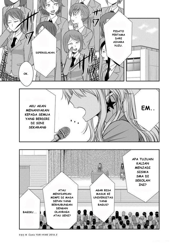 Manga Citrus Chapter 20 Bahasa Indonesia