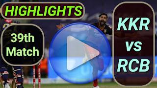 KKR vs RCB 39th Match