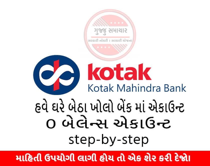 Kotak bank 0 balance account from home