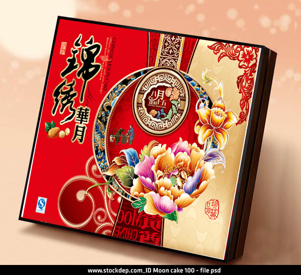 Moon Cake Images