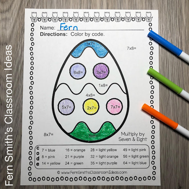 Multiplication and Division Color By Number Easter Egg Fun #FernSmithsClassroomIdeas