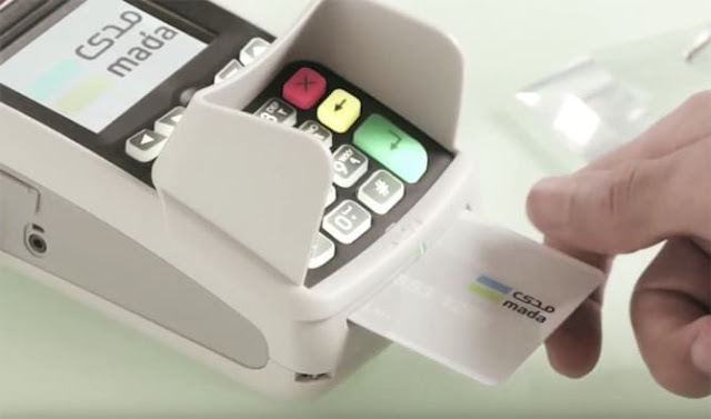 Electronic Payment service must at Restaurants and Cafes of Saudi Arabia-saudi-expatriates.com