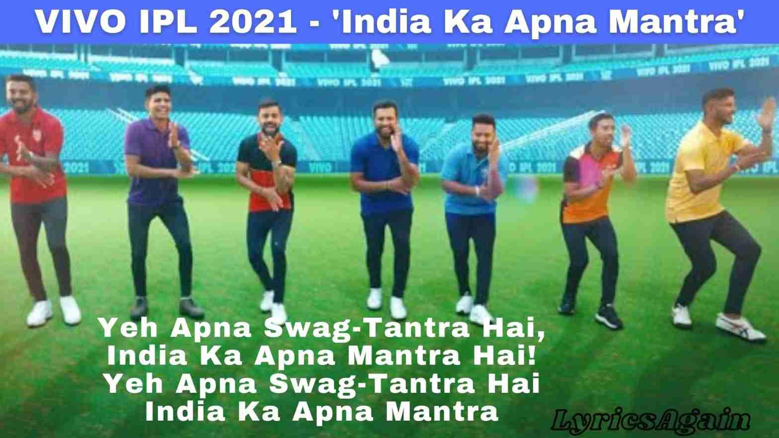 India Ka Apna Mantra lyrics - VIVO IPL 2021 Song