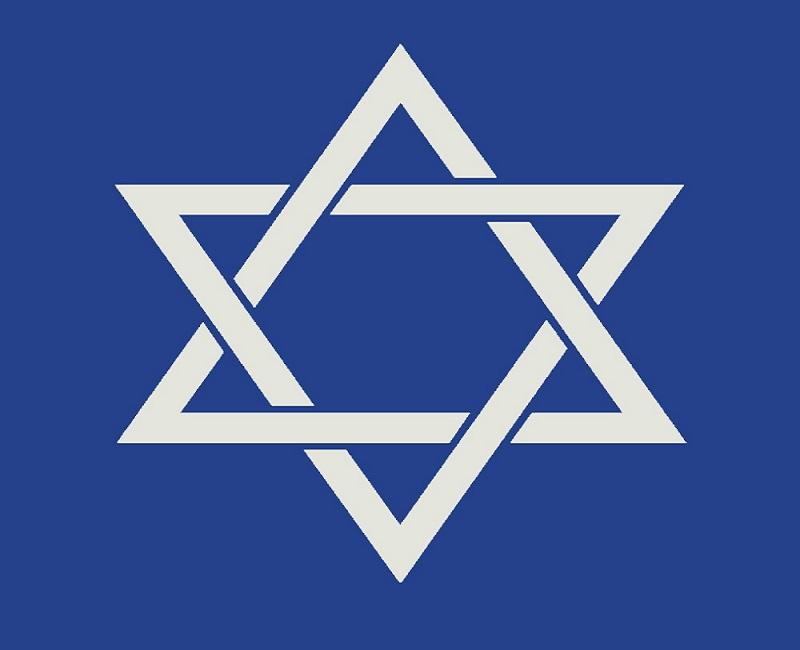 A Estrela de Davi, (A Estrela Judaica) Seu Significado, Definição e História