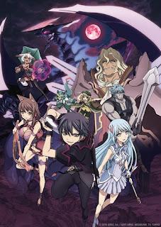 Capitulos de: Seisen Cerberus: Ryuukoku no Fatalite