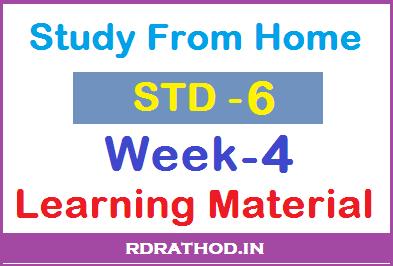 Class 6 Homework pdf Week 4 Download