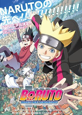 تحميل ومشاهدة الحلقة 1 من انمي Boruto: Naruto Next Generations مترجم عدة روابط