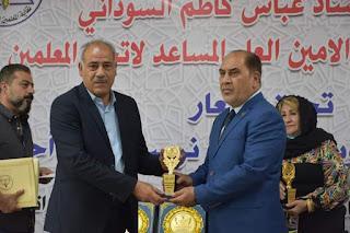 """رعد زامل """"  يحصد لقب شاعر نقابة المعلمين العراقيين لسنة 2021"""
