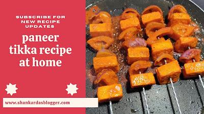 paneer tikka recipe at home