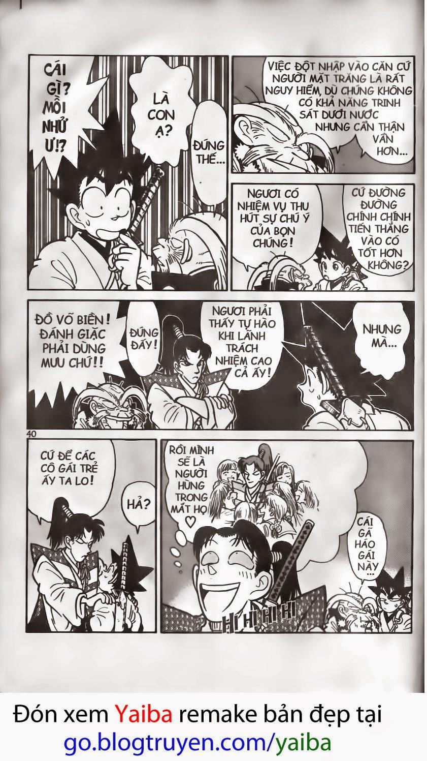 Yaiba chap 135 trang 5