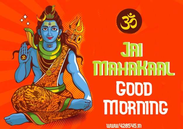 10+ HD Lord Shiv Good Morning Wishes Images for Whatsapp & Facebook Status