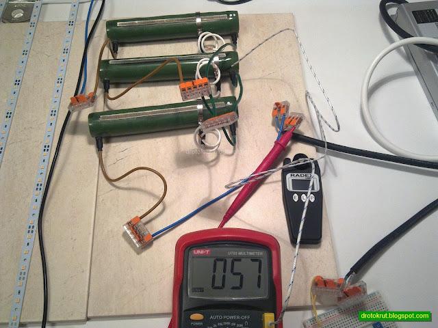 Измерение пульсаций при диммировании светодиодного драйвера Mean Well ELG-150C-500B-3Y