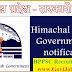 हिमाचल प्रदेश राज्य लोक सेवा आयोग में विभिन्न पदों पर भर्ती , 30 पदों पर हो रही है भर्ती , जानिए इन पदों के बारे में !! Himachal Pradesh Public Service Commission Recruitment 2018