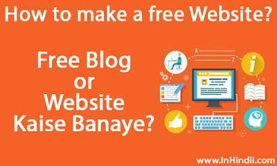 Free Website / Blog Kaise Banaye - Beginners guide in Hindi