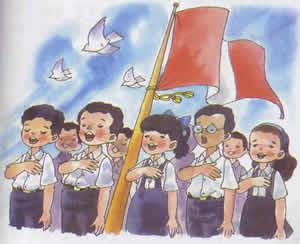 Historia del Himno Nacional del Perú
