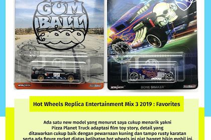 Bocoran Hot Wheels Replica Entertainment Mix 3 2019 : Favorites