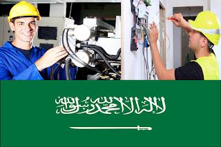 وظائف شاغرة في السعودية بتاريخ اليوم , فني كهربائي سيارات