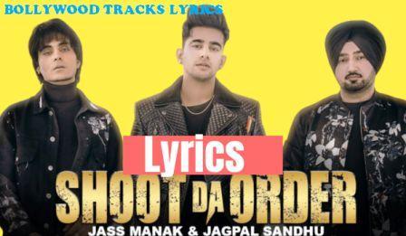 shoot-da-order-lyrics