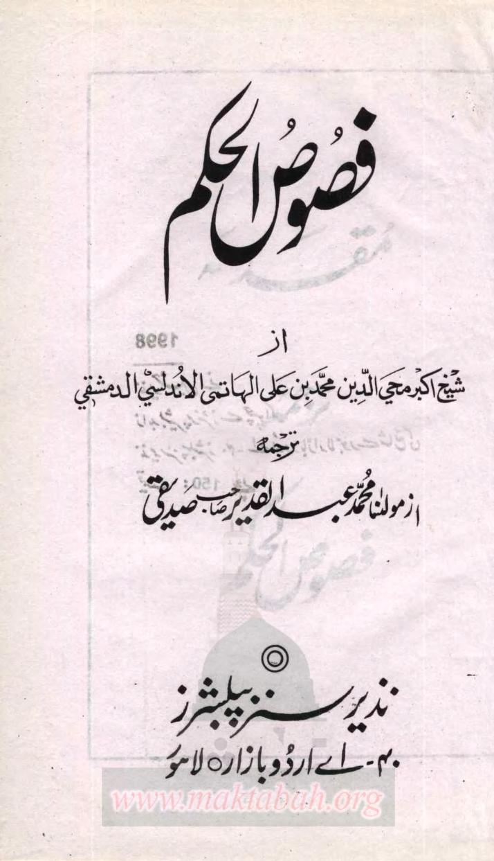 Buku Al Hikam Pdf