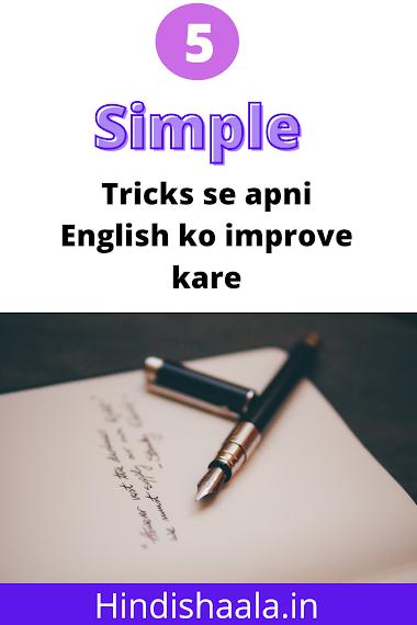 5 Simple Tarike Se Apni English Writing ko Improve kare