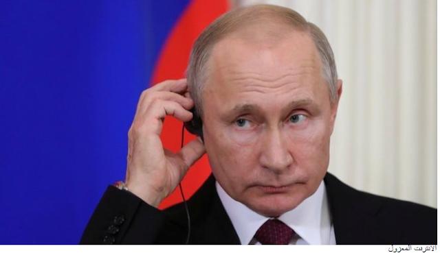 اسعار الانترنت في روسيا