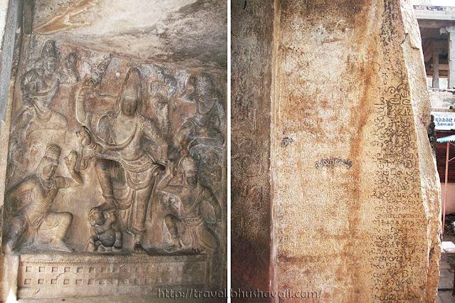 Gangadhara Panel - Lalitankura Pallava Griham, Trichy Cave Temple
