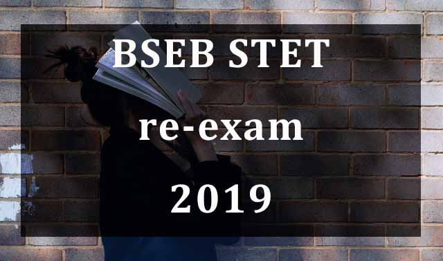 BSEB STET re-exam 2019: BSEB announces Exam Date of Online Re-Exam