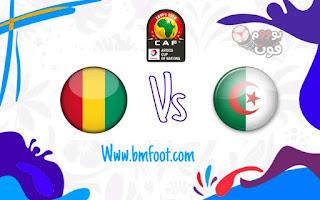متابعة مباراة الجزائر vs غينيا لايف