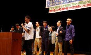 http://doro-chiba.org/nikkan_tag/8278/