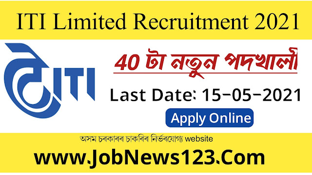 ITI Limited Recruitment 2021: